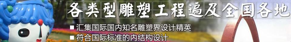 河南铸铜热博体育2020优势